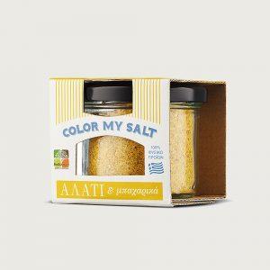 ΚΙΤΡΙΝΟ-COLOR-MY-SALT